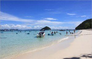 Investing in Phuket Condo